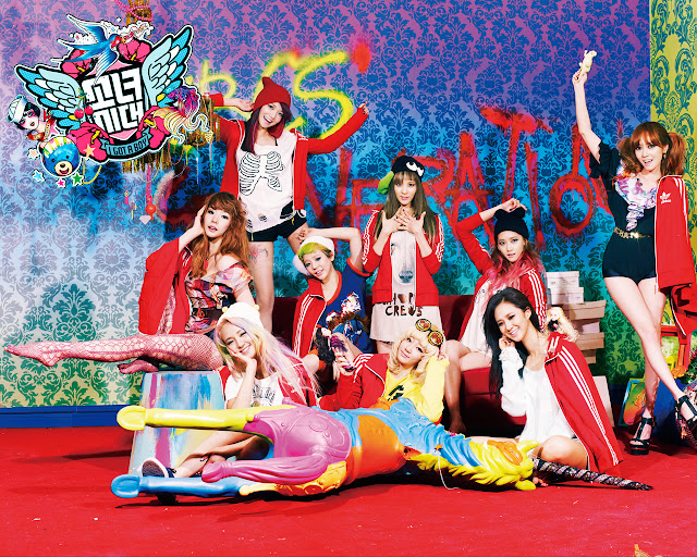 "SNSD WALLPAPER  2013 ""I GOT A BOY"" (1280x1024)"