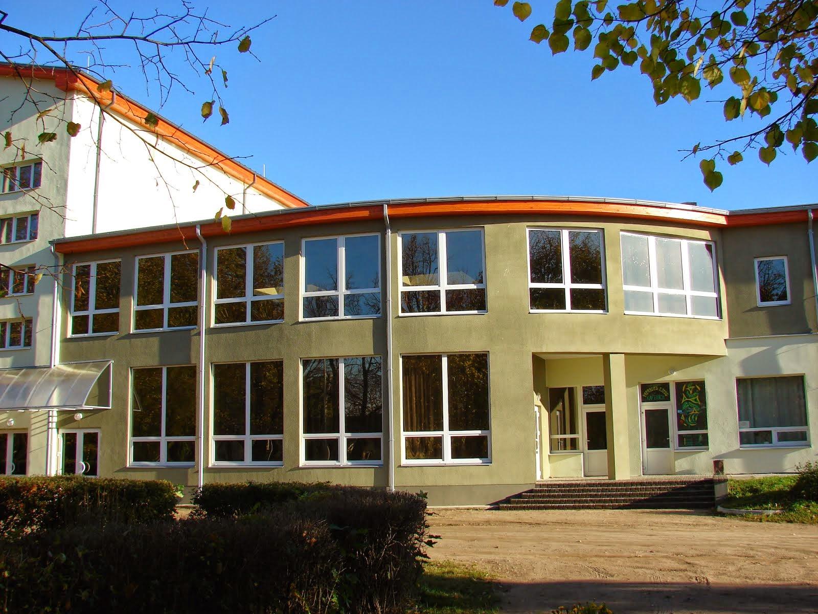 Dagdas novada tautas bibliotēka