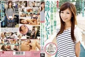 Bokep Jepang Saori Hara Miracle JAV Debut