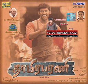 Thamirabarani Tamirabarani Movie Album/CD Cover