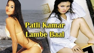 Hot Hindi B-Grade Movie 'Patli Kamar Lambe Baal' Watch Online