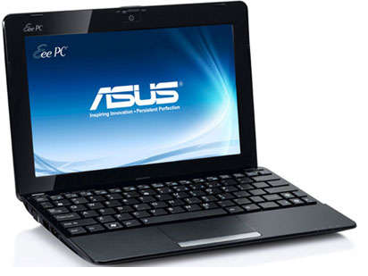 Asus Harga 1 Jutaan Laptop Asus Harga 1 Jutaan