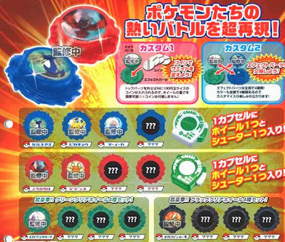 Pokemon Battle Wheel Strike XY TTA