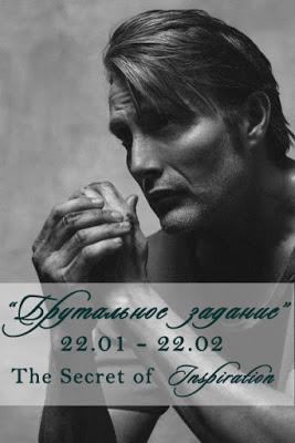 """+++""""Брутальное задание"""" до 22/02"""