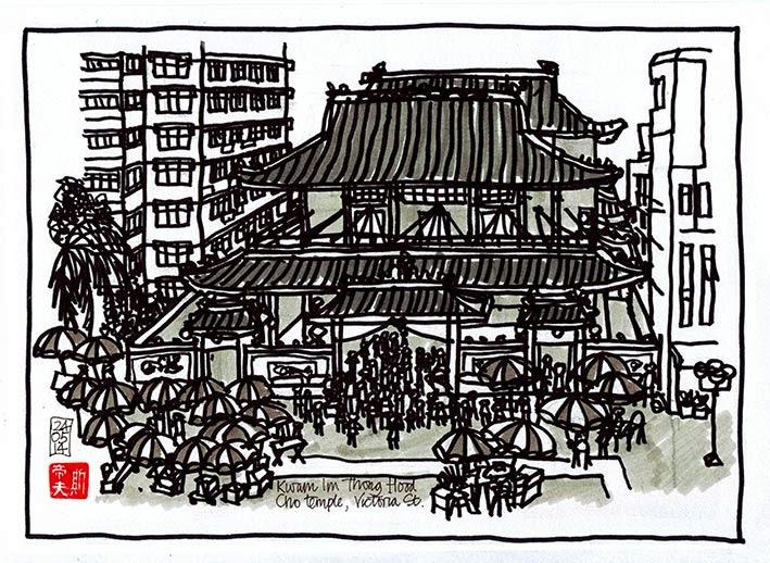 Kwan Im Thong Hood Cho temple sketch