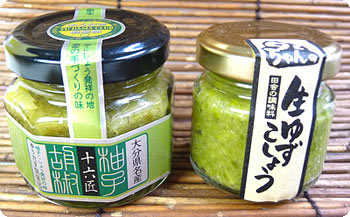 authentic high quality green Yuzu citrus hot chili pepper paste seasoning