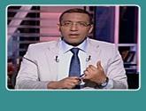 برنامج على هوى مصر مع خالد صلاح حلقة يوم الإثنين 3-5-2016