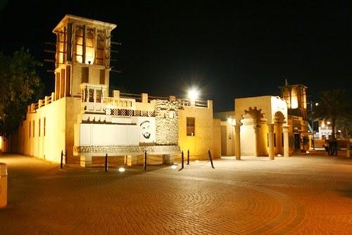 Sheikh Saeed Al Maktoum House