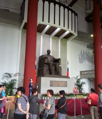 Sun Yat Sen Memorial Hall Taipei.