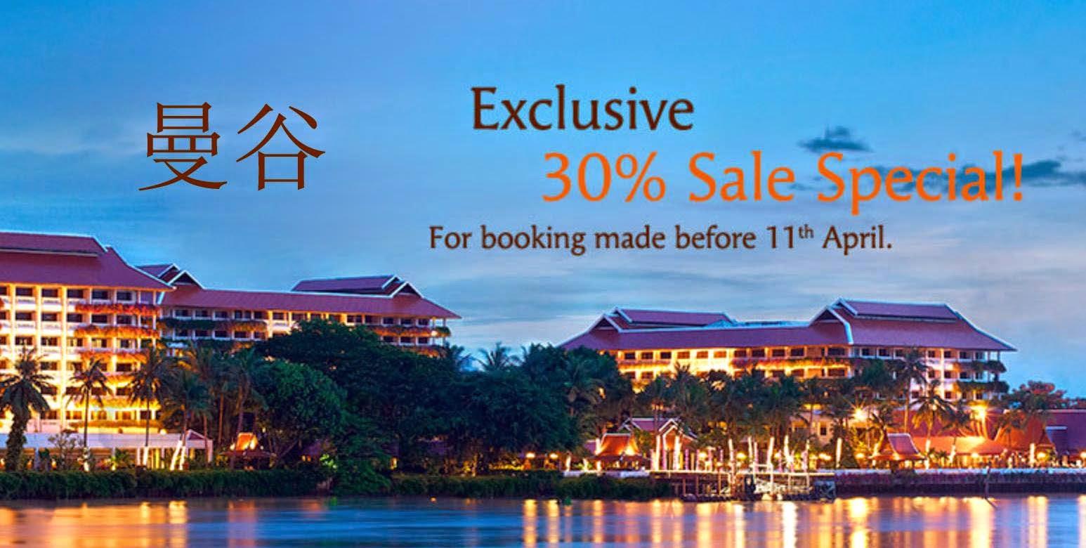 曼谷 Anantara 安娜塔拉酒店【限時2日】7折優惠,優惠至4月11日晚上12時前。