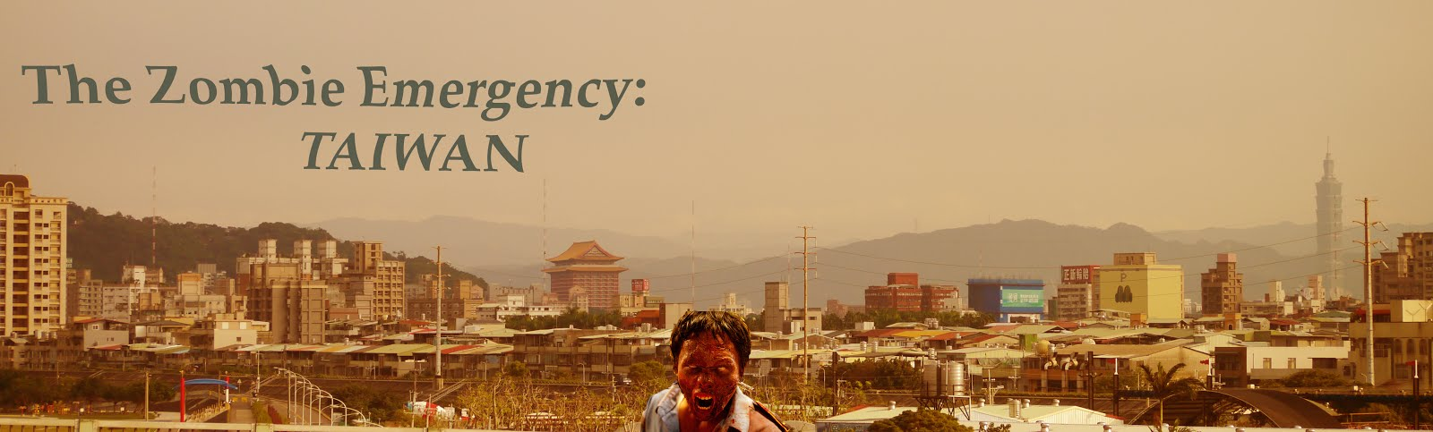 The Zombie Emergency: Taiwan