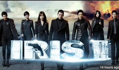 Watch Iris 2 Full Episodes Korean Drama