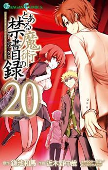 To Aru Majutsu no Kinsho Mokuroku Manga