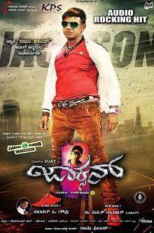 Jackson (2015) Kannada Movie Poster