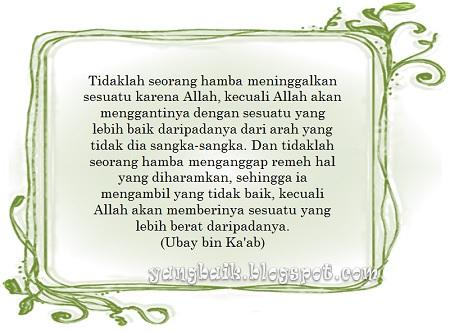 Tinggalkan sesuatu kerana Allah