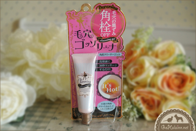Meishoku Porerina Cleansing Gel Review