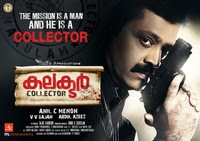 Collector (2011 - movie_langauge) - Suresh Gopi, Mohini, Nedumudi Venu, Rajeev, Ananya, Biju Pappan, Sreehari, T P Madhavan, Chali Pala, Baburaj, Abu Salim, Manka Mahesh, Ambika Mohan