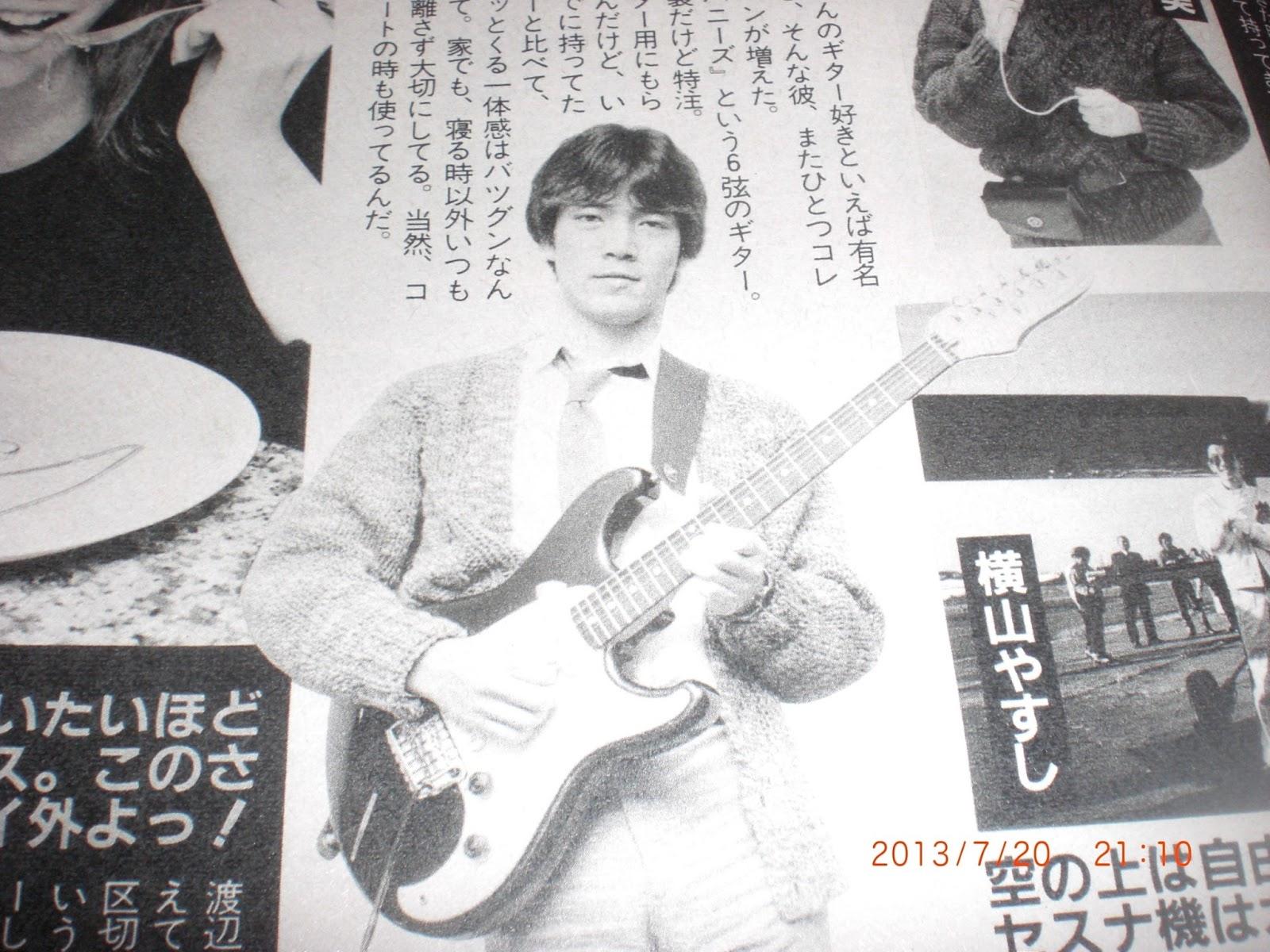 Kyohei Tsutsumi And His 585Band K.T. 585 Band Caribbean Dream - Hit Machine