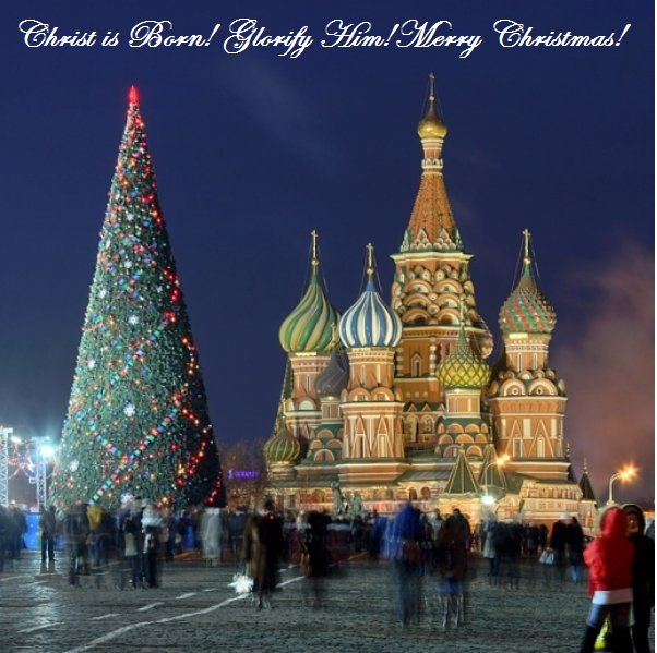 The orthodox christian channel occ247 free christmas greetings you might also like m4hsunfo
