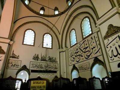 Grand Mosque of Bursa Wall Inscriptions Turkey