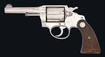 capone+gun