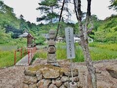 和智氏実墓と大慈寺(広島県三次市吉舎町)