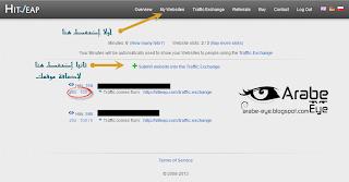 موقع Hitleap وكيفية الاف الزوار 2.png