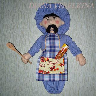 doll of a paketniyets