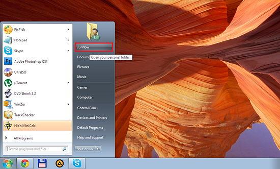 كيفية مشاركة الملفات ويندوز 2013 17.jpg