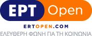 ΕΡΤ - Open