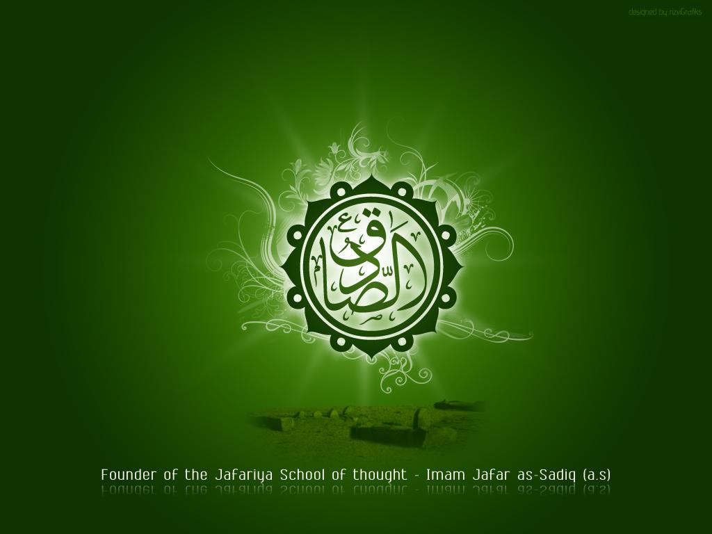 "Jafar Name Wallpaper Hadrat Laith Says ""by Allah"