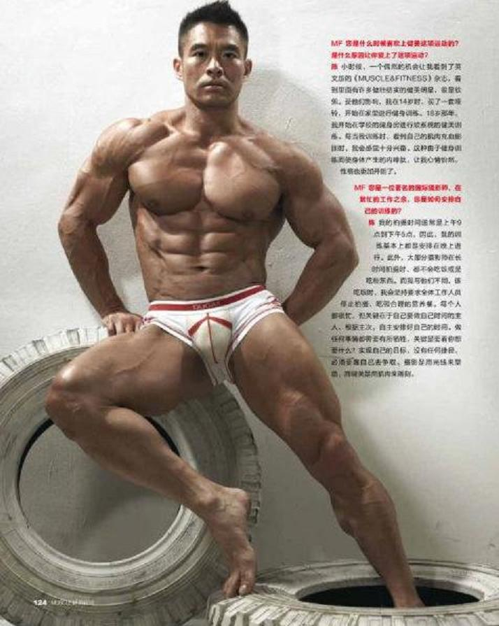 Asian Muscle Guy 72