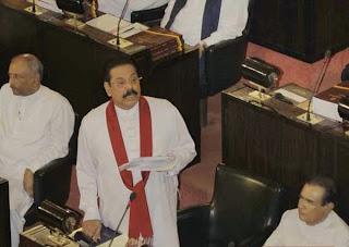 Sri Lanka Budget 2014