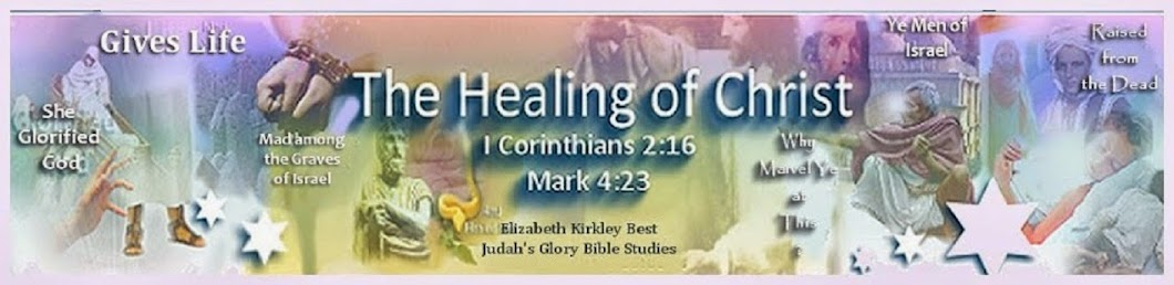 The Healing of Christ
