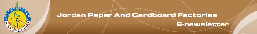 Jordan Paper And Cardboard Factories E-newsletter