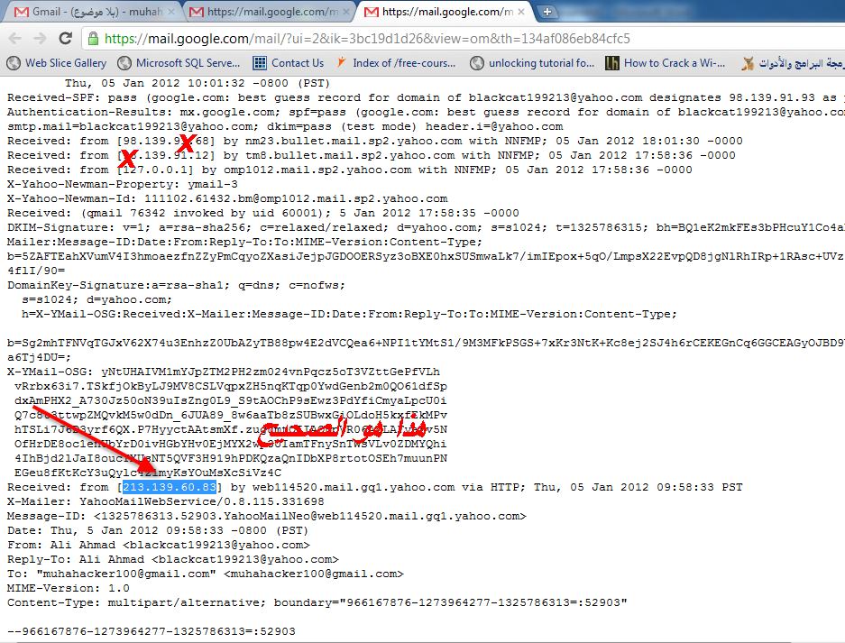 شرح تتبع رسائل الايميل و معرفة مصدر مرسل الرسائل coobra.net