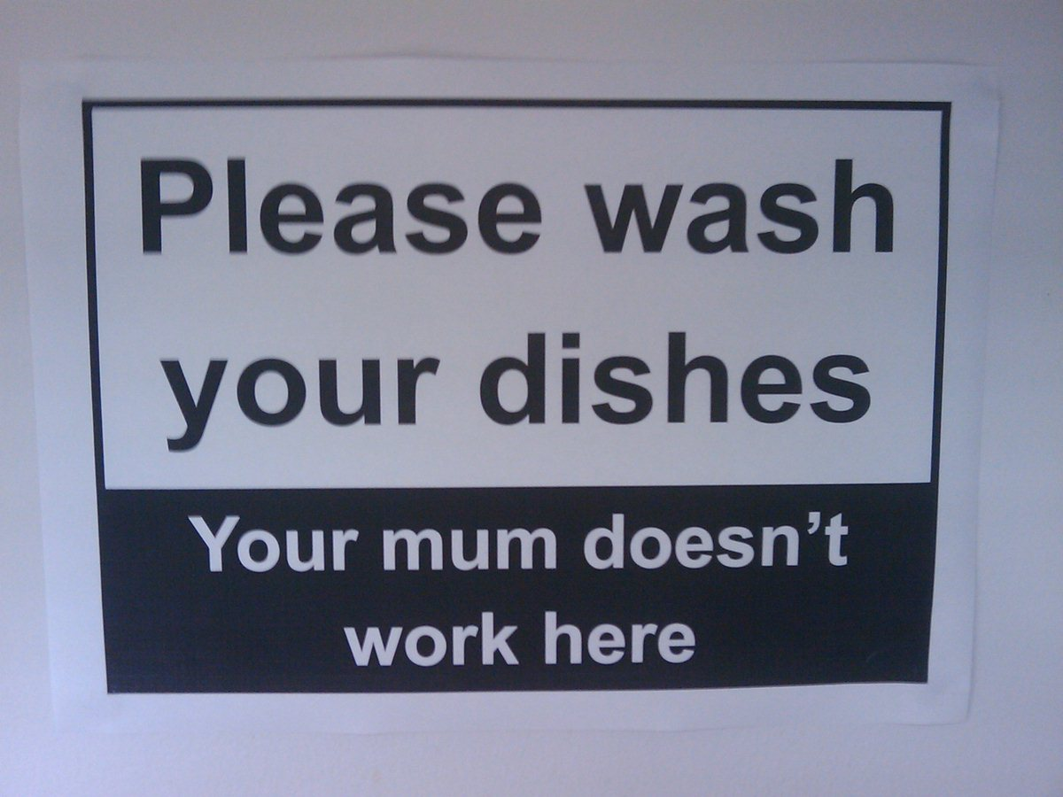 Your Mom doesn't Work Here | Funny Signs