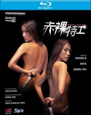 Naked Weapon BRRip BluRay 720p