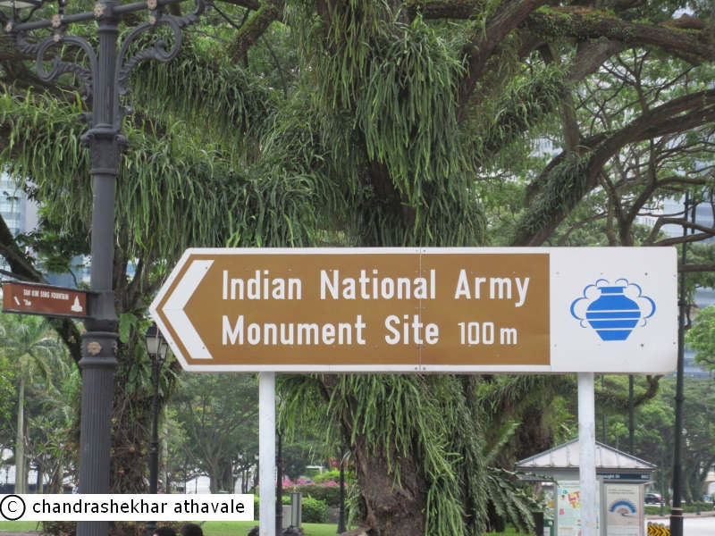 Indian National Army (INA) I