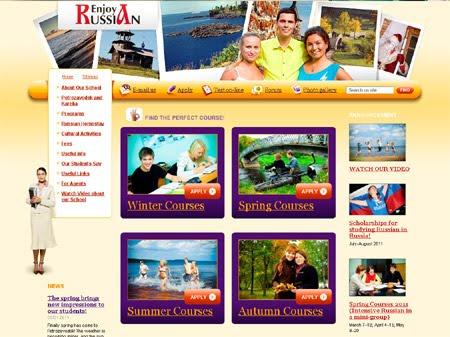 Lista Swadesh - Wikipedia, la enciclopedia libre