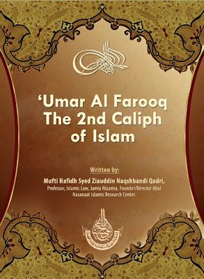 Umar Al Farooq The 2nd Caliph of Islam