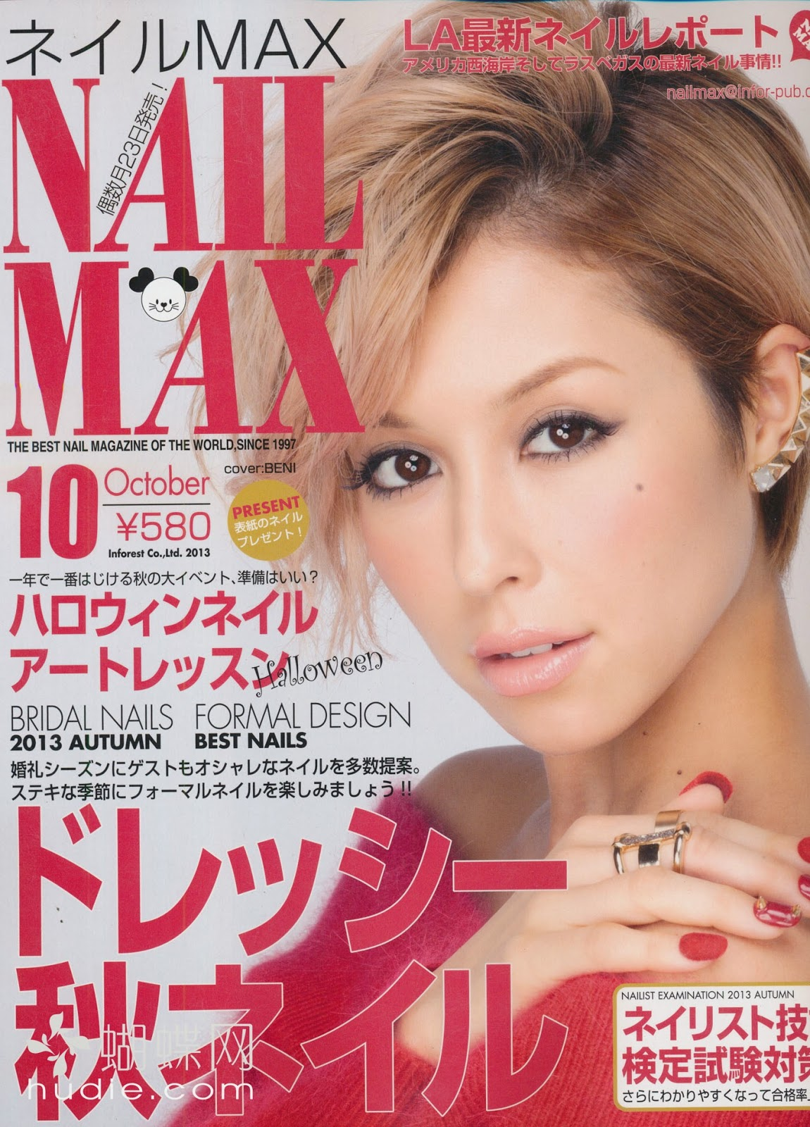Scans | Nail Max October 2013