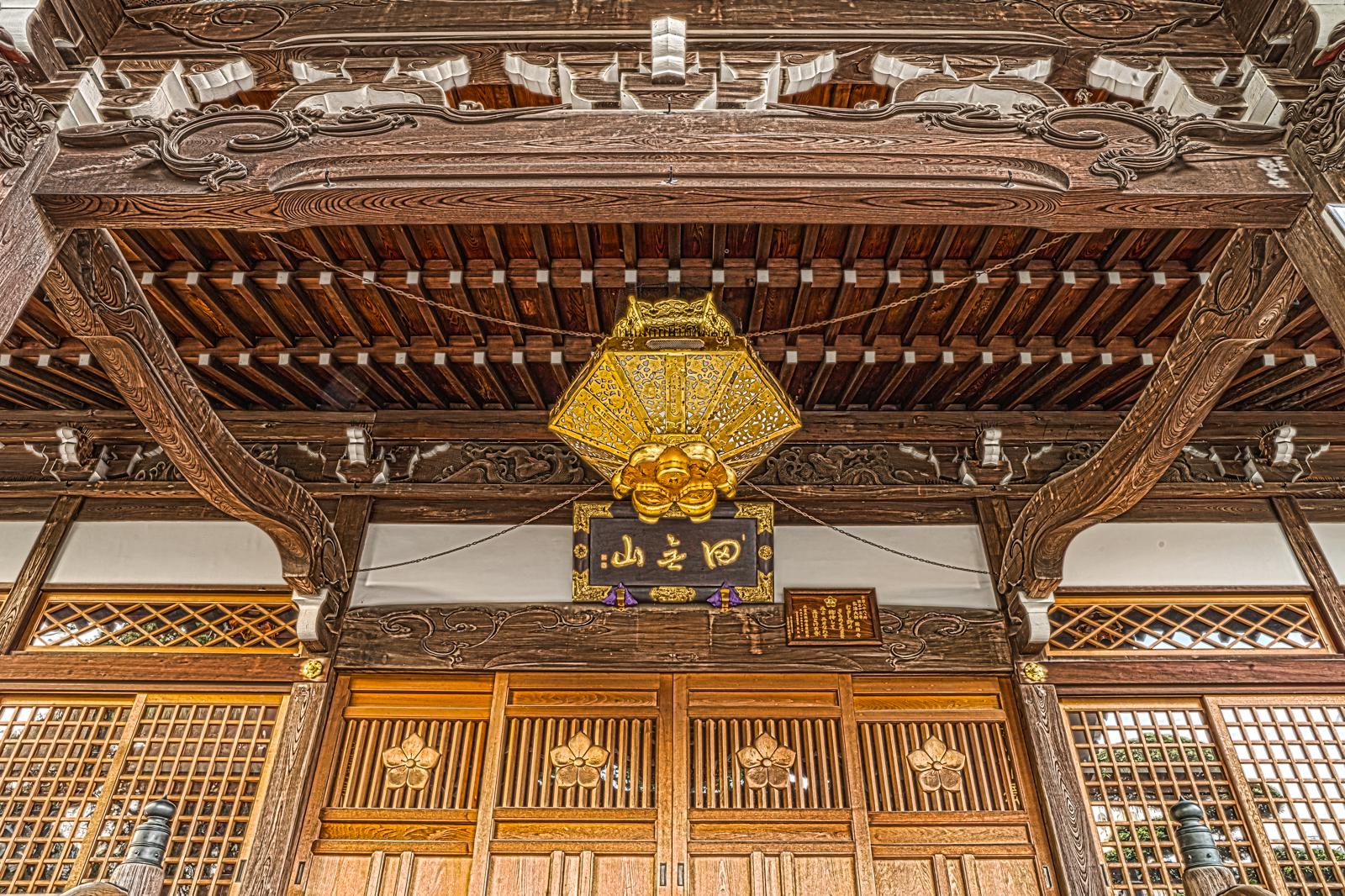 新東京百景 田無山、総持寺の本堂の写真