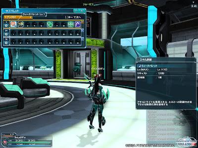 Phantasy Star Online 2 - Hotkey Bar