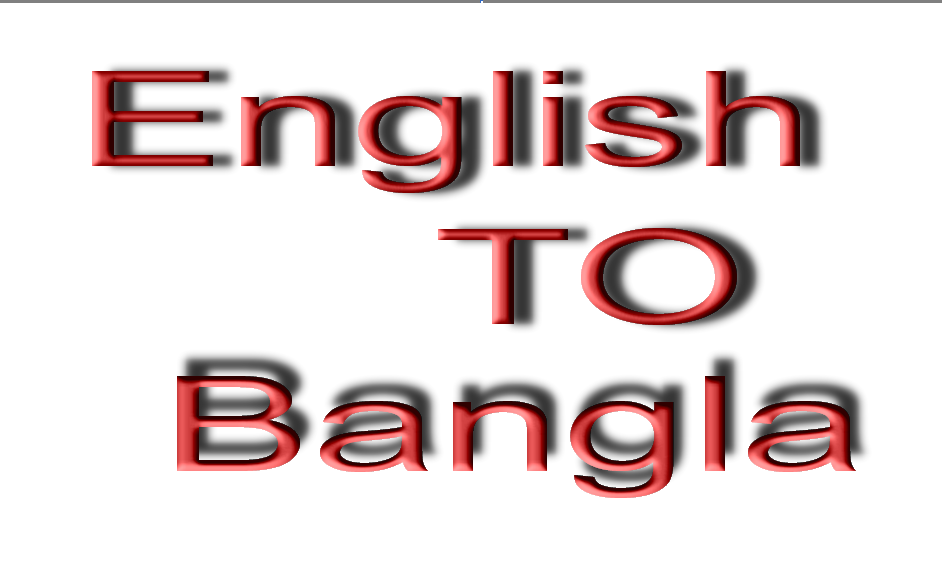 english to bangla transilation English to bengali translation and converter tool to type in bengali this free online english to bengali translation tool powered by google, helps you to type in bengali using phonetical translation.