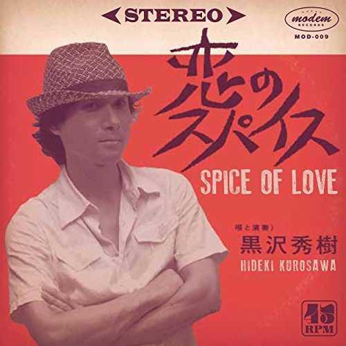 [Single] 黒沢秀樹 – 恋のスパイス (2015.07.01/MP3/RAR)