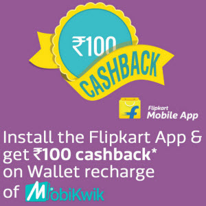 Flipkart App Mobikwik Cashback Code