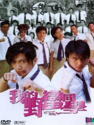 Đứa Bạn Bướng Bỉnh USLT - My Schoolmate The Barbarian USLT (2001)