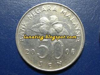 50 cent 2006