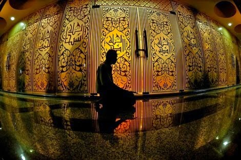 Bacaan Niat Dalam Shalat Menurut Imam Syafi'i